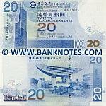 Hong Kong 20 Dollars 1.7.2003 (BK4305xx) UNC