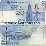 Hong Kong 20 Dollars 1.1.2008 (299302) (no folder) UNC