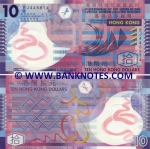 Hong Kong 10 Dollars 1.4.2007 (AK3096xx) UNC