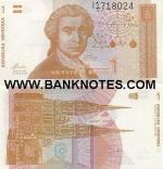 Croatia 1 Dinar 1991 (I17180xx) UNC