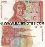 Croatia 10 Dinara 1991 (B85255xx) UNC