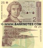 Croatia 25 Dinara 1991 (11804721xx) UNC