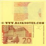 Croatia 20 Kuna 31.11.1993 print trial remainder UNC