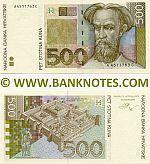 Croatia 500 Kuna 31.10.1993 (A4511762C) UNC