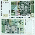Croatia 5 Kuna 2001 (A4756xxxD) UNC