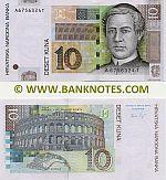 Croatia 10 Kuna 9.7.2012 (A67563xxT) UNC