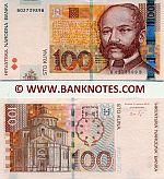 Croatia 100 Kuna 9.7.2012 (B0273982B) UNC