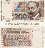 Croatia 200 Kuna 7.3.2002 (A0490860U) UNC