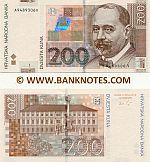 Croatia 200 Kuna 9.7.2012 (A9489306V) UNC