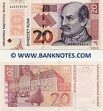 Croatia 20 Kuna 30.5.2014 (A48329xxV) UNC