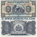 Haiti 2 Gourdes 1992 (AN1416xx) UNC