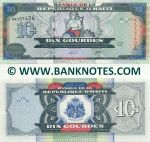 Haiti 10 Gourdes 2000 (BK3374xx) UNC