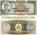 Haiti 250 Gourdes 2003 (Q9735xx) UNC