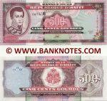 Haiti 500 Gourdes 2003 (T9674xx) UNC