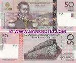 Haiti 50 Gourdes 2013 (Q49257xx) UNC