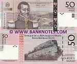 Haiti 50 Gourdes 2004 (A14275xx) UNC