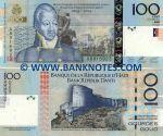 Haiti 100 Gourdes 2010 (R53761xx) UNC