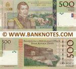 Haiti 500 Gourdes 2010 (D54552xx) UNC
