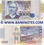 Haiti 1000 Gourdes 2009 (AW310647) UNC