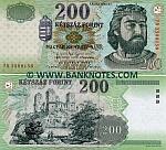 Hungary 200 Forint 2004 (FB25081xx) UNC