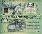 Hungary, City of Hajdúnánás 500 Bocskai Korona 1.6.2012 (0015xx) UNC
