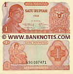 Indonesia 1 Rupiah 1968 (ASQ0074xx) UNC