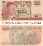 Indonesia 100 Rupiah 1968 (LAF020931) AU-UNC