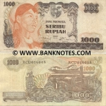 Indonesia 1000 Rupiah 1968 (JDZ050751) (circulated) VF
