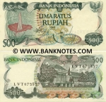 Indonesia 500 Rupiah 1982 (WBY0543xx) UNC