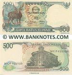 Indonesia 500 Rupiah 1988 (MCP03193x) UNC
