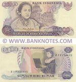 Indonesia 10000 Rupiah 1985 (ZJF2300xx) UNC
