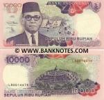 Indonesia 10000 Rupiah 1992/1994 (LRO0144xx) UNC