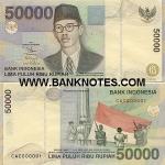 Indonesia 50000 Rupiah 1999 (JEQ000001) UNC-
