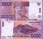 Indonesia 10000 Rupiah 2005/2007 (XCH5118xx) UNC