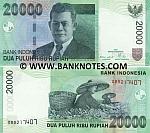 Indonesia 20000 Rupiah 2004/2007 (ACS1935xx) UNC