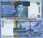 Indonesia 50000 Rupiah 2005/2006 (QCF0805xx) UNC