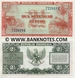Indonesia 2 1/2 Rupiah 1951 (AG849301) AU-UNC