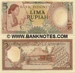 Indonesia 5 Rupiah (1958) (UBY06463x) UNC-