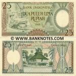 Indonesia 25 Rupiah 1958 (LAS0559xx) UNC
