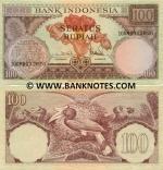 Indonesia 100 Rupiah 1959 (100MBG/1282x) UNC
