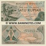 Indonesia 1 Rupiah 1961 (CRE0004xx) UNC