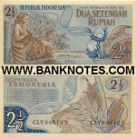 Indonesia 2 1/2 Rupiah 1961 (CLY0981xx) UNC