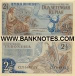 Indonesia 2 1/2 Rupiah 1961 UNC