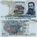 Israel 100 Lirot 1968 (S/4 43511534) UNC
