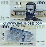 Israel 100 Lirot 1973 (6994450xxx) UNC