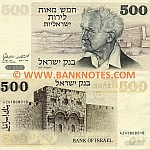 Israel 500 Lirot 1975 (3841751871) (lt. circulated) XF+