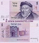 Israel 1 Sheqel 1978  (2012349xxx) UNC