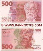 Israel 500 Sheqalim 1982 (0042933024) UNC