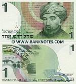 Israel 1 New Sheqel 1986 (376054xxxx) UNC