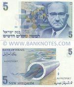 Israel 5 New Sheqalim 1985 (64592703xx) UNC
